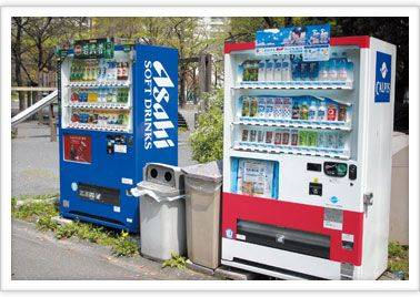 Mesin Otomatis Jepang